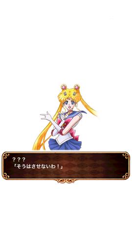セーラームーンイベント (5) (コピー)