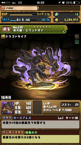 ドラゴンシリーズ (2) (コピー)