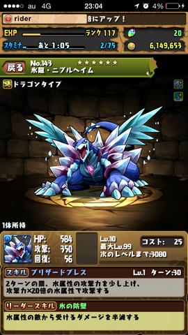 ドラゴンシリーズ (4) (コピー)