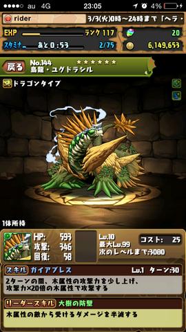 ドラゴンシリーズ (5) (コピー)
