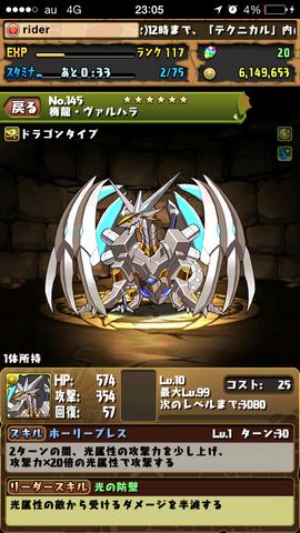 ドラゴンシリーズ (6) (コピー)