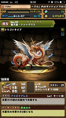 ドラゴンシリーズ (9) (コピー)
