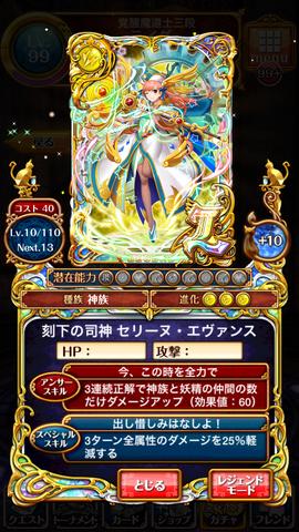 2015040410連ガチャ (2) (コピー)