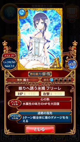 2015040410連ガチャ (3) (コピー)
