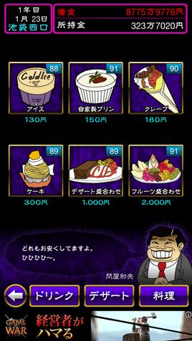 ぼったくりバー (3) (コピー)