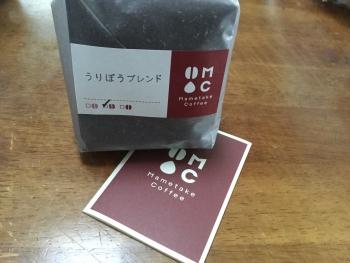 豆岳コーヒー