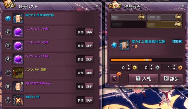 スクリーンショット_150101_000