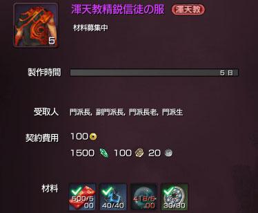 スクリーンショット_150202_006