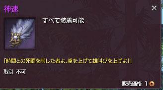 スクリーンショット_150221_004-