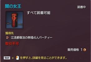 スクリーンショット_150309_011