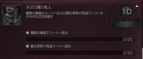 スクリーンショット_150312_026