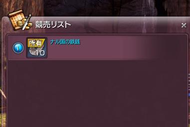 スクリーンショット_150312_024
