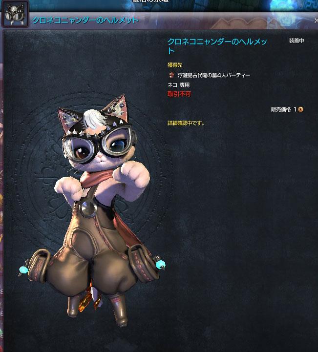 スクリーンショット_150314_030