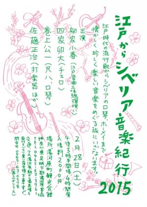 yugawara640.jpg