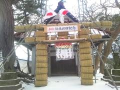 筒木沢三十三俵 (2)_600
