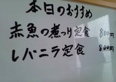 かいどう2 (1)_600