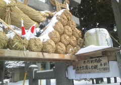 三新田神社三十三俵 (5)_600