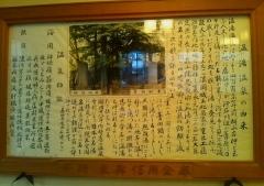 温湯 (2)_600