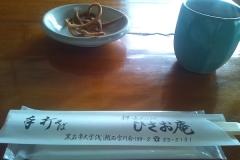 ひさお庵 (3)_600