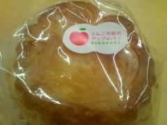 相馬製菓パイ (1)_600