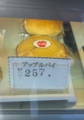 太宰餅 (1)_600