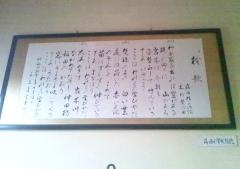 蒔田小学校校歌_600