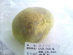 元鶯餅_600