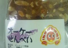 OK煎餅 (1)_600