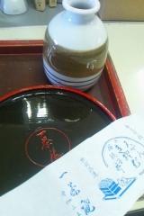 一茶 (2)_600