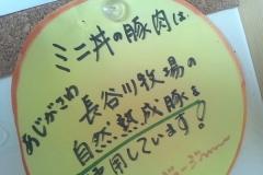 千華ラーメン (2)_600