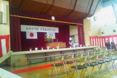 卒業式_600