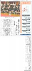 入学式記事_600