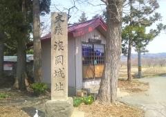 浪岡歩き (2)_600