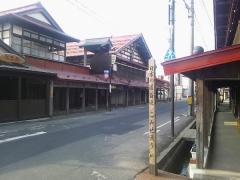平賀歩き (1)_600