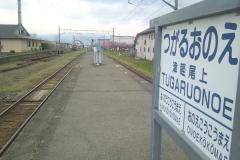 平賀歩き (22)_600
