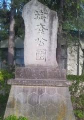 弘前歩き5-5 (1)_600