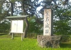 弘前歩き5-5 (2)_600