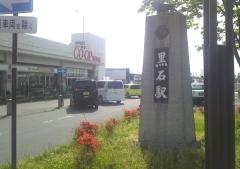 弘前歩き5-5 (15)_600