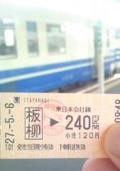 板柳駅 (2)_600