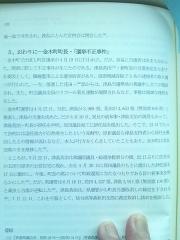 青森県の政治 (2)_600