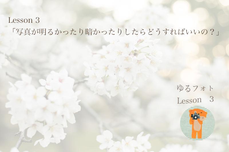 150415_01.jpg