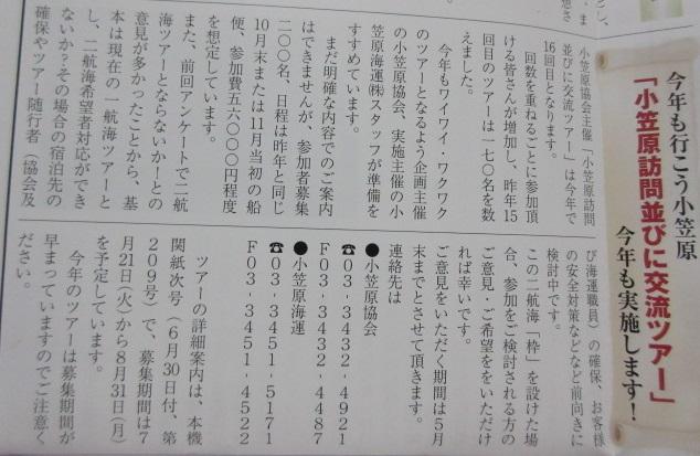 IMG_1290s.jpg