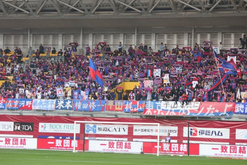 s0322FC東京戦6