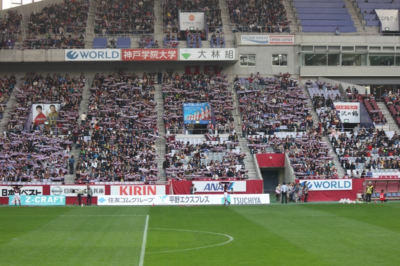 s0322FC東京戦8