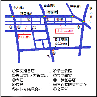 20150125map08.png