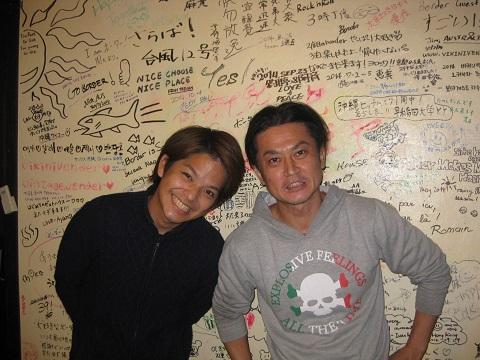 名嘉山 blog