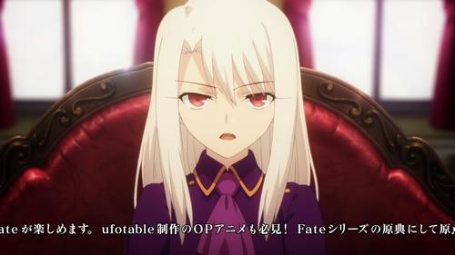 アニメ『Fate/stay night[UBW]』第15話感想 (30)