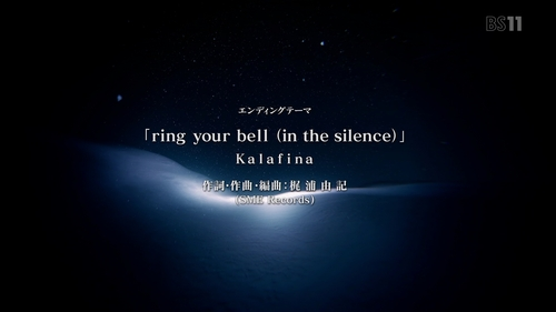 アニメ『Fate/stay night[UBW]』第15話感想 (85)