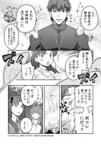 福丸もち (6)