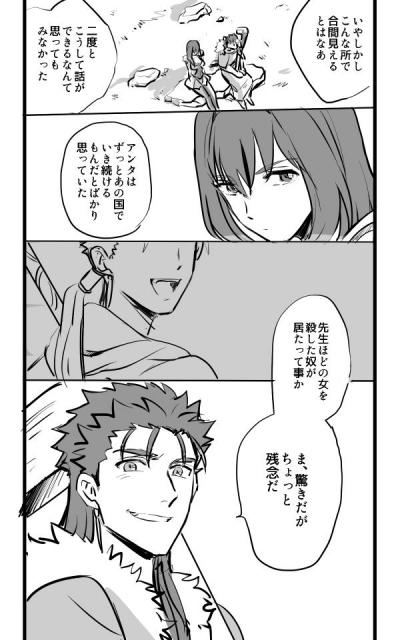 下 (1)